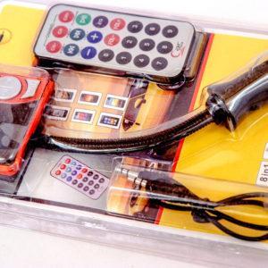 FM модулятор 993