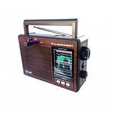 Радиоприемник GOLON RX-9977 UAR, фото 2