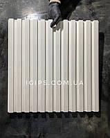 """3Д панели """"ПАРАЛЛЕЛЬ"""" Настенные рейки из гипса для отделки стен 50x50 см"""
