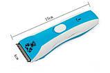 Триммер для стрижки собак и кошек Professional Pet Clipper BZ-806, фото 5