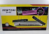 Радиосистема на 2 микрофона Semtoni SH-80, фото 5