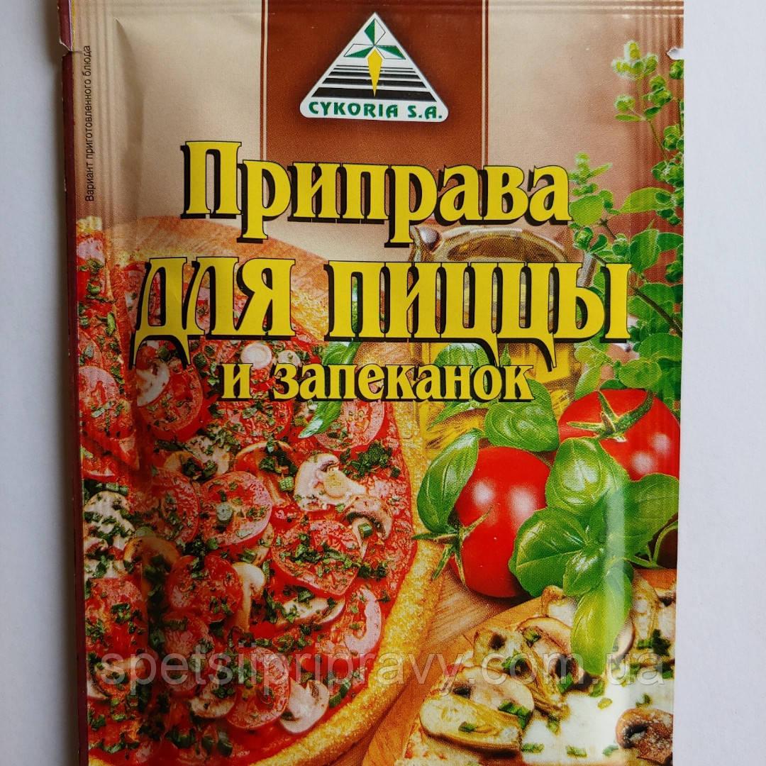 """Приправа для пиццы 30г  """"cykoria""""🇵🇱 🍕"""