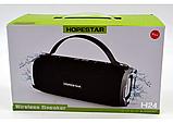 Портативная колонка Hopestar H24 (21*8.5 см), фото 5