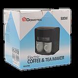 Кофеварка Domotec MS-0708 (500Вт), фото 6