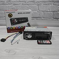 Автомагнитола 1DIN MP3 6295BT (1USB, 2USB-зарядка, TF card, bluetooth), фото 1