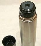 Термос металический с чехлом 0,5 литра, фото 2