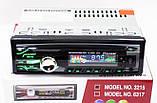 Автомагнитола 3215 меняется подсветка Usb+RGB+Fm+Aux+ пульт, фото 2