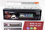 Автомагнитола 3215 меняется подсветка Usb+RGB+Fm+Aux+ пульт, фото 5