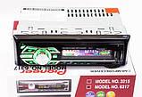 Автомагнитола 6317 мульти подсветка Usb RGB Fm Aux пульт, фото 2