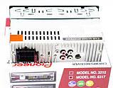 Автомагнитола 6317 мульти подсветка Usb RGB Fm Aux пульт, фото 5