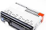 Автомагнітола 8500 USB флешка RGB підсвічування AUX FM, фото 2