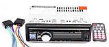 Автомагнітола 8500 USB флешка RGB підсвічування AUX FM, фото 4