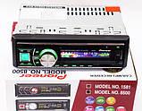 Автомагнітола 8500 USB флешка RGB підсвічування AUX FM, фото 6