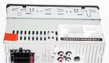 Автомагнитола 8506 USB флешка мульти подсветка AUX FM, фото 5