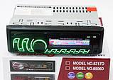 Автомагнитола 8506D съемная панель RGB мульти подсветка Usb Fm Aux, фото 2