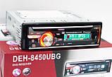 DVD Автомагнитола DEH-8450UBG USB Sd MMC DVD съемная панель, фото 2
