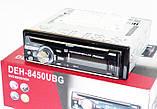 DVD Автомагнитола DEH-8450UBG USB Sd MMC DVD съемная панель, фото 3