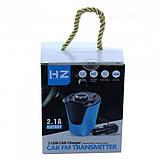 Автомобильный FM трансмиттер модулятор H26+ВТ с Bluetooth MP3, фото 6