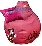 Кресло-мешок Минни Маус, фото 5