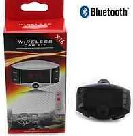 Автомобильный FM  модулятор  X16+BT, ФМ трансмиттер Bluetooth, фото 1