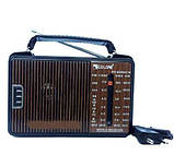 Радиоприемник GOLON RX-608ACW, всеволновой радиоприемник, радиоприемник golon AM/FM/TV/SW1-2, фото 5