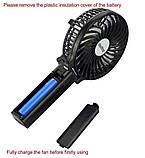 Вентилятор ручной аккумуляторный HF-308 , фото 6