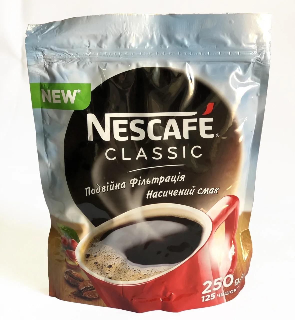 Кава Нескафе Класік розчинний 250 грам в м'якій упаковці