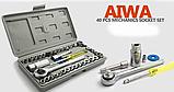 Набор инструментов с трещоткой 40 предметов в кейсе, фото 4