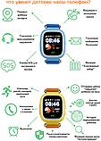 Детские смарт часы Smart Baby Watch Q80, фото 4