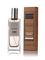 Lanvin Modern Princess жіноча парфумерія тестер Exclusive Tester 70 ml (репліка)