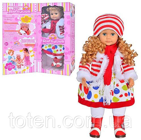 Интерактивная кукла Ангелина  максимальная функциональность. MY 052 17