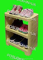 Полка для обуви Ротанг на 3 секции Светло-бежевая