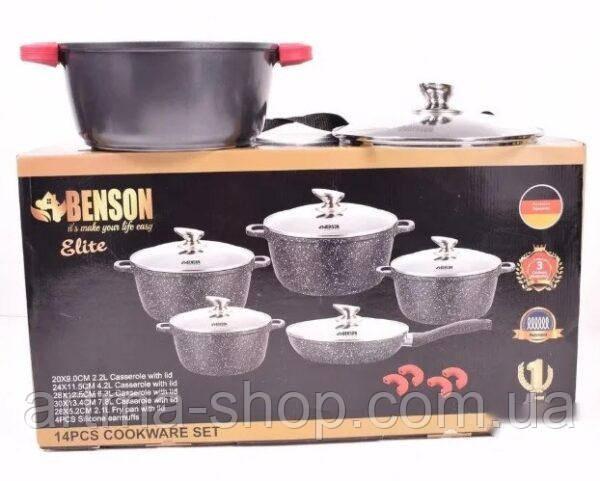 Набор кастрюль посуды Benson 14 предметов с мраморным антипригарным покрытием, 4 кастрюли, 1 сковородка