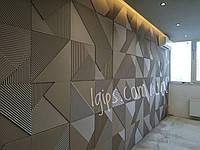 """Гіпсові 3Д панелі """"Поля"""" для декорування стін і обробки стель 50х50см"""