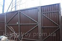 Профнастил ПС-10/ПС12 (0,35мм) эконом, фото 9