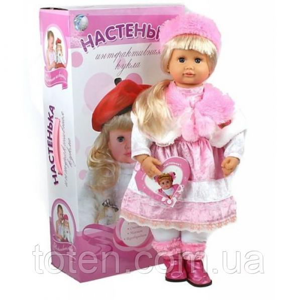 Интерактивная кукла Настенька Tongde MY002 (11-17)