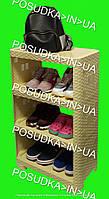 Полка для обуви пластиковая органайзер  Ротанг на 4 секции Светло-бежевая