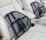 Ортопедическая спинка-подушка для авто и офиса, фото 2