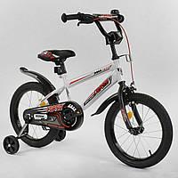 Велосипед детский 2-х двухколесный Corso Aerodynamic с доп колесами 16 дюймов белый с черным от 4 до 6 лет