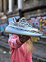 Adidas Yeezy Boost 350 V2 Zebra /зебра