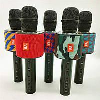 Беспроводной Bluetooth микрофон для караоке V8 Karaoke, фото 1