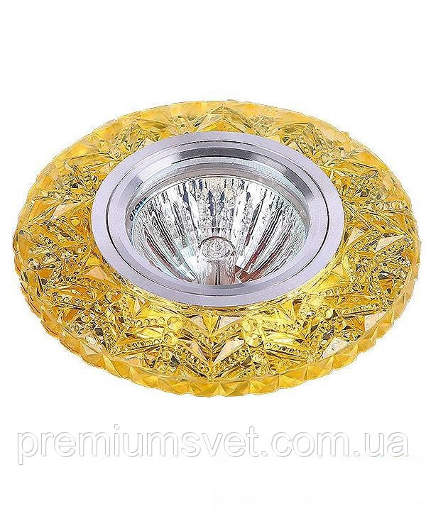Желтый точечный светильник 705А13