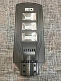 Уличный фонарь с солнечной батареей / 537, фото 3
