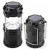 Кемпінговий LED лампа G 85 c POWER BANK Ліхтар ліхтарик сонячна панель Чорна