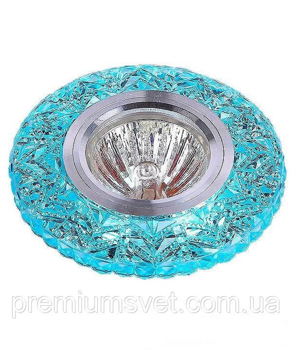Точечный светильник 705А14