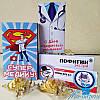 Вкусный подарочный набор сладостей C ДНЕМ МЕДИЦИНСКОГО РАБОТНИКА
