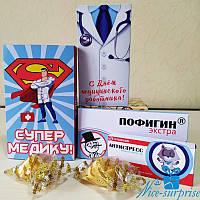 Вкусный подарочный набор сладостей C ДНЕМ МЕДИЦИНСКОГО РАБОТНИКА, фото 1