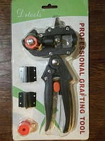Профессиональный прививочный секатор Titan Professional Grafting Tool| секатор для прививки 3 ножа