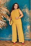 Стильный летний костюм блуза + брюки, сочетается с любой обувью р.48-50,52-54,56-58,60-66, 3 цвета 3336Ф, фото 9