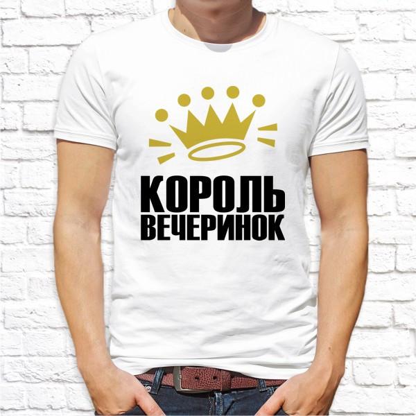 Мужская футболка с принтом. Прикольные футболки с рисунками и надписями